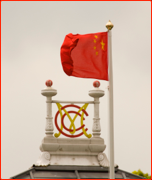The Chinese flag above the Lord's pavilion.