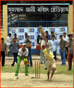 Cricket in Dhaka.