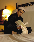 Salman Butt reading the Quran.